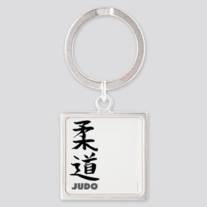 Judo t-shirts - Simple Japanese de Square Keychain