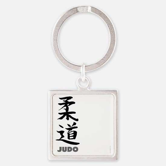 Judo t-shirts - Simple Japanese de Square Keychain