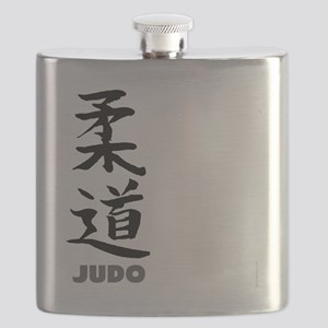 Judo t-shirts - Simple Japanese design Flask