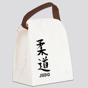 Judo t-shirts - Simple Japanese d Canvas Lunch Bag