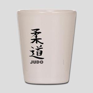 Judo t-shirts - Simple Japanese design Shot Glass