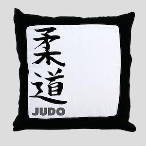 Judo t-shirts - Simple Japanese desig Throw Pillow