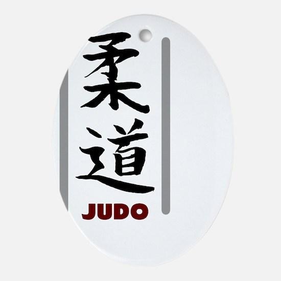 Judo teeshirts - Judo in Japanese Oval Ornament