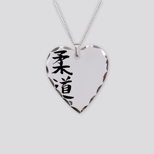 Judo t-shirts - Simple Japane Necklace Heart Charm