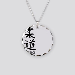 Judo t-shirts - Simple Japan Necklace Circle Charm