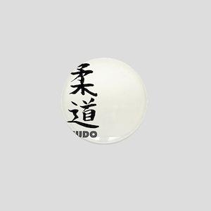 Judo t-shirts - Simple Japanese design Mini Button