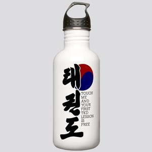 TaeKwonDo shirts - tou Stainless Water Bottle 1.0L