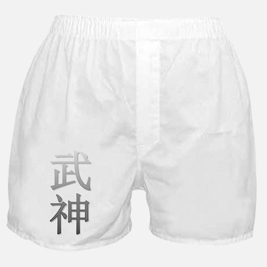 Bujinkan Fade Boxer Shorts
