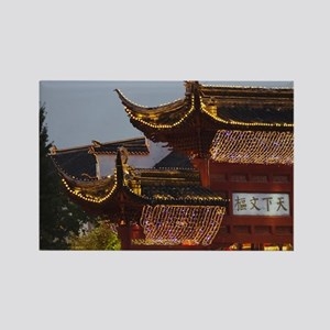 Night view of archway in Confuciu Rectangle Magnet