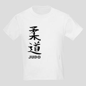 Judo in Japanese T-Shirt