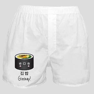 kimbap_kawaii Boxer Shorts