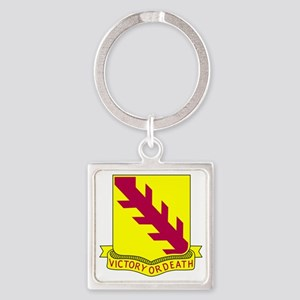 32nd armor Square Keychain