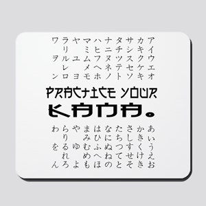 Practice Your Kana Mousepad
