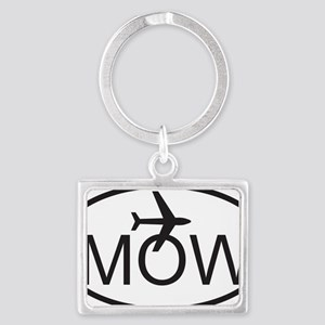 moscow airport Landscape Keychain