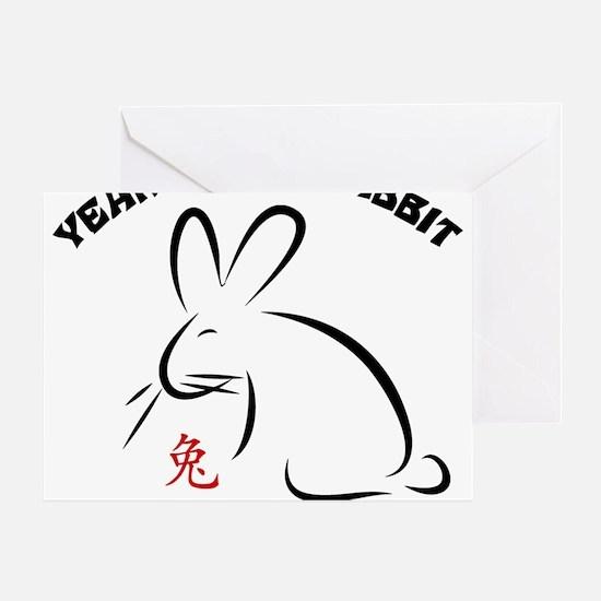 rabbit36light Greeting Card