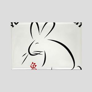 rabbit36light Rectangle Magnet