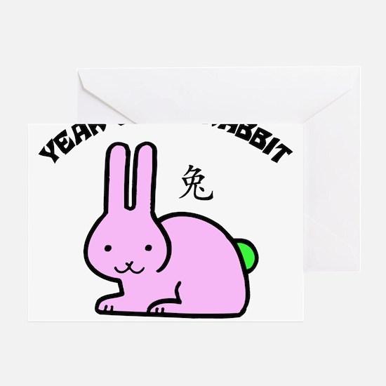 rabbit35light Greeting Card