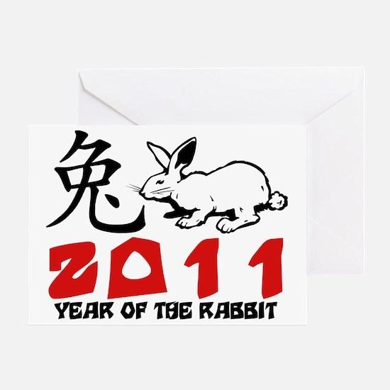 rabbit32light Greeting Card