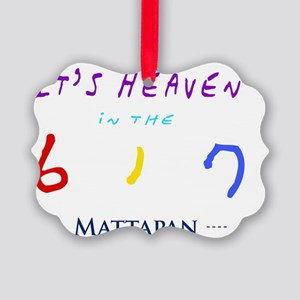 mattapan Picture Ornament