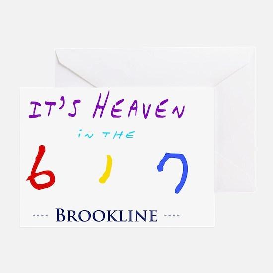 brookline Greeting Card