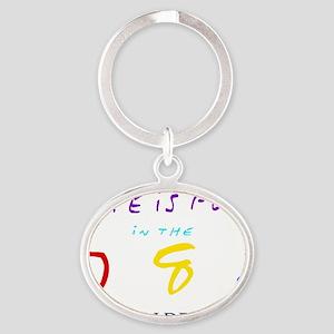 malden Oval Keychain