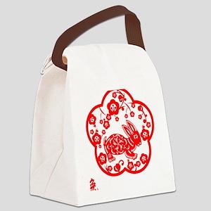 rabbit52dark Canvas Lunch Bag