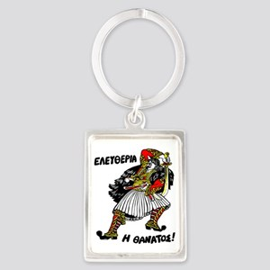 Klephtos Freedom or Death Portrait Keychain