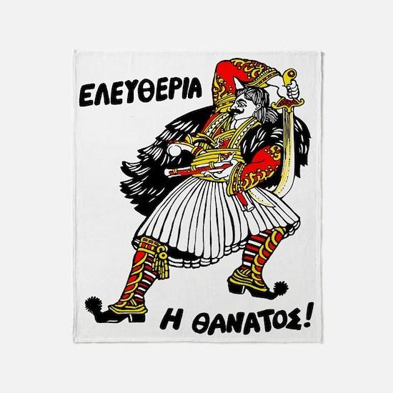 Klephtos Freedom or Death Throw Blanket
