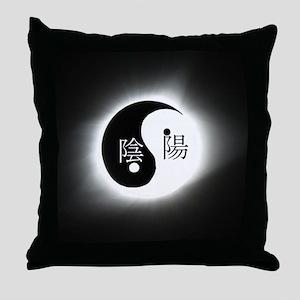 Total Eclipse 2017 Yin Yang Throw Pillow