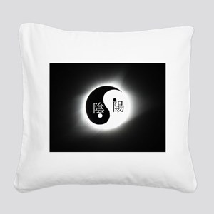 Total Eclipse 2017 Yin Yang Square Canvas Pillow