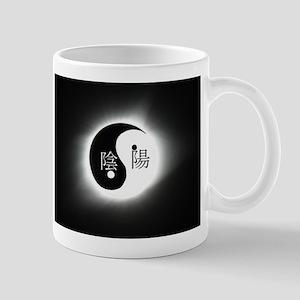 Total Eclipse 2017 Yin Yang Mugs