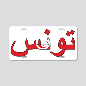 tunisia_(arabic) Aluminum License Plate