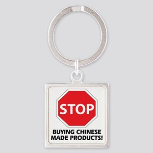 stop buying Square Keychain