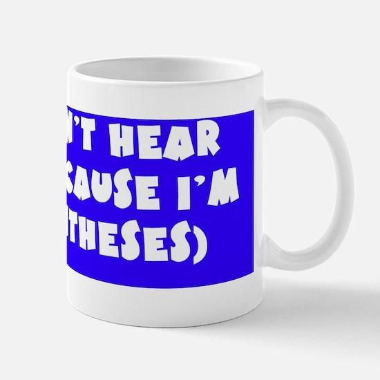 parentheses_bs1 Mug