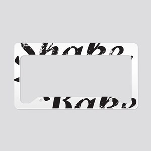 Shake and Bake Black License Plate Holder