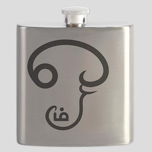 tamilaum Flask