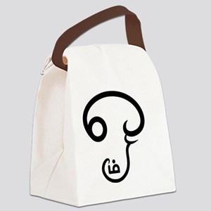 tamilaum Canvas Lunch Bag