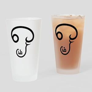 tamilaum Drinking Glass