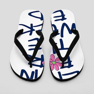 LivinForTheWeekendDaisy Flip Flops