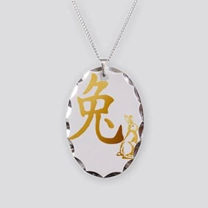 Gold Year Of The Rabbit Trans Necklace Oval Charm