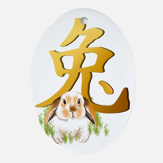 Year Of The Rabbit Trans Oval Ornament