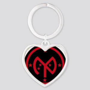 27th Infantry Division Heart Keychain