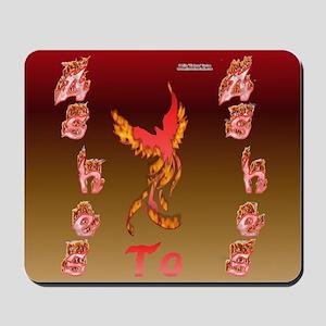 Phoenix Ash Mouse Pad