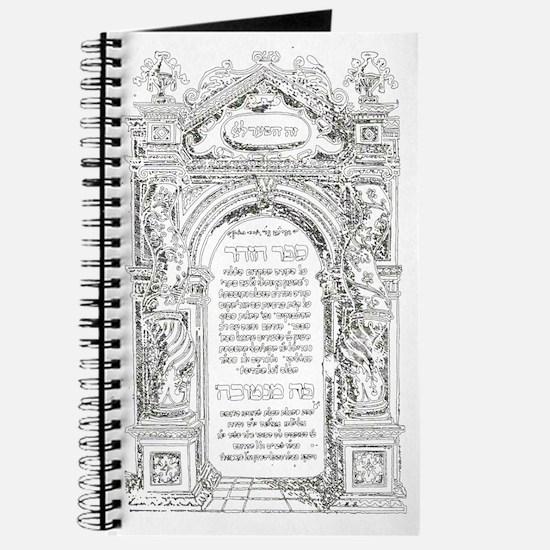 zoharBlack Journal