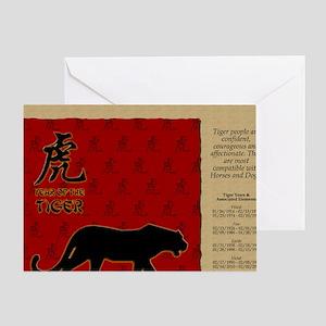 czodiac-03-tiger Greeting Card
