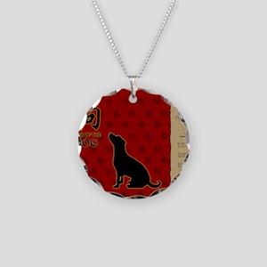 czodiac-11-dog Necklace Circle Charm