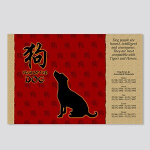 czodiac-11-dog Postcards (Package of 8)