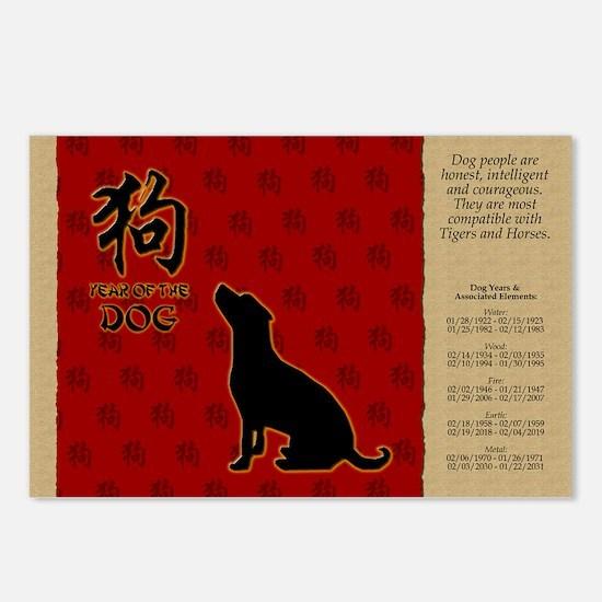 czodiac-11-dog Postcards (Package of 8)