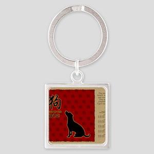czodiac-11-dog Square Keychain