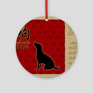 czodiac-11-dog Round Ornament